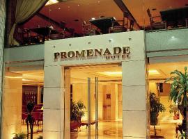 Promenade Hotel, Beirut