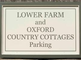 Oxford Country Cottages, Oxford