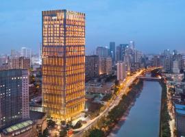 Wanda Reign Chengdu