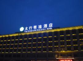 , Changzhi