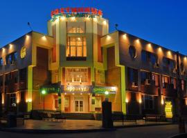 Hotel Barrakuda, Novosibirsk