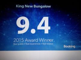 King New Bungalow