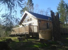 Loch Aweside Forest Cabins, Dalavich