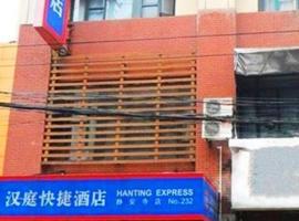 Hanting Express Shanghai Jing'an Temple