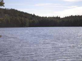 Banvaktstugan, Västra Årena