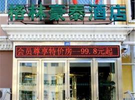 Greentree Inn Harbin Institute of Technology Hotel, Harbin