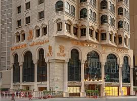 이라프 카인다 호텔