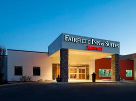 Fairfield Inn & Suites by Marriott Paramus, Paramus