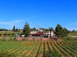 金塔多斯瓦萊斯葡萄酒莊園旅館, 埃斯坦巴