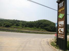 Birch Forest Pension, Wonju