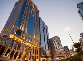 Afraa Hotel