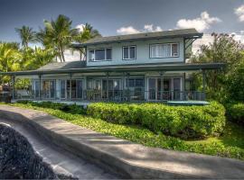 Hoku'Ea Hale, Kailua-Kona