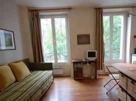 Studio near UNESCO - Invalides