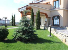Green Villa, Hora