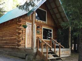 Renfro's Lakeside Retreat, Primrose