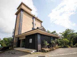 Nasu Ichiya Hotel, Nasu