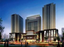 Hai Liang Plaza Hotel, Hohhot