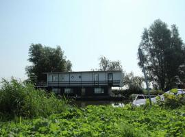 Boat Waterflower, Oost-Knollendam