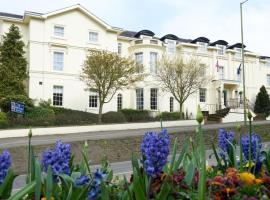 Best Western Banbury House Hotel, Banbury