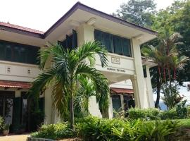 USM Guesthouse