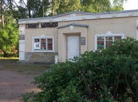 Guest House Granit, Strelna