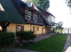 Guest House Aquatoria, Sloboda