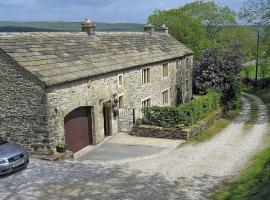 Lane House, Threshfield