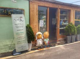 Shinsiwa Hanok Guesthouse 2 (Green Way Park)