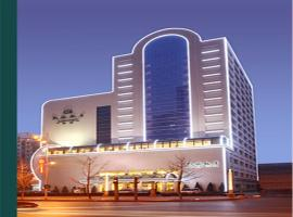 Kerren Hotel Dalian, Jinzhou