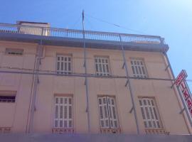 Hotel Ikaros Piraeus