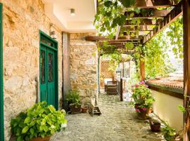Anastou's Traditional House, Kalopanayiotis