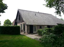 Vakantiewoning Aan den Esch, Westerbork