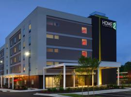 Home2 Suites by Hilton Arundel Mills BWI Airport, Hanover