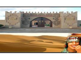 Hotel Kasbah Charme Berbere, Moulay Ali Chérif