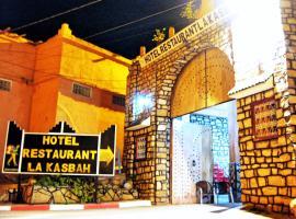 Hotel Restaurant La Kasbah, Tinerhir