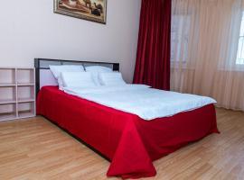 Apartments Trubetskaya 110, Balashikha