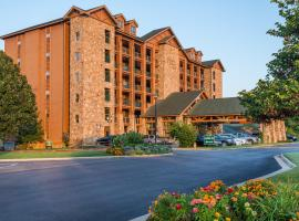 Westgate Branson Woods Resort, Брэнсон