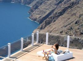 Rocabella Santorini Resort & Spa, Imerovigli