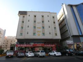 Al Sabk Hotel Suites 2, Gedda
