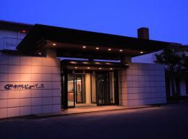 Hotel View Palace, Nasu