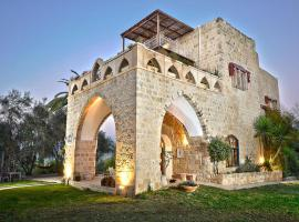 the Castle, Kerem Maharal