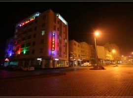Ali Bilir Hotel