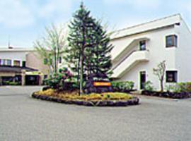 Hotel Green Pearl Nasu, Nasu