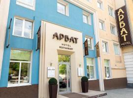 Arbat Hotel, Chelyabinsk