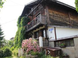 Dream Village, Oksino