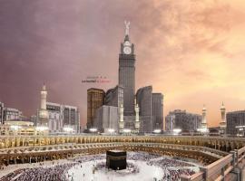 Swissôtel Makkah