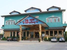 13 Coins Airport Hotel Min Buri, Bangkok