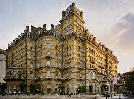 The Langham London 5 Star Hotel This Is A Preferred Property They Provide Excellent Service Great Value And Have Brilliant Reviews From Booking