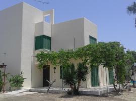 Palm House, Mandria