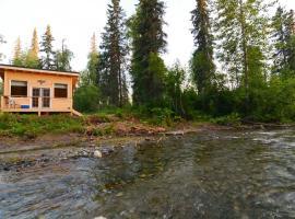 Talkeetna Cabins at Montana Creek, Talkeetna